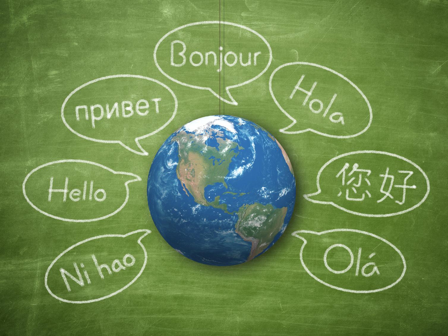 Initiation à l'anglais efficiente avec sejourslinguistique.net